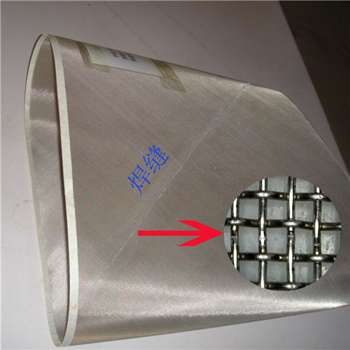 Stainless Steel Mesh-Diagonal Seam