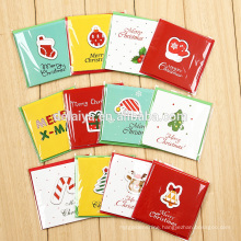 Christmas Holiday Traditional Greeting Cards