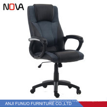 Nova Leather High Back Swivel Executive Office Staff Chair With Armrest