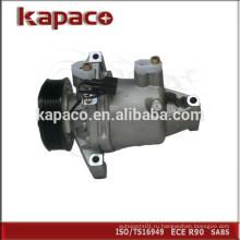 Высокое качество компрессора переменного тока в Индии 92600-1HC1B для Nissan
