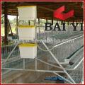 Coût Prix Promotion A Type Poulet Volaille Batterie Cages pour Couches à Vendre