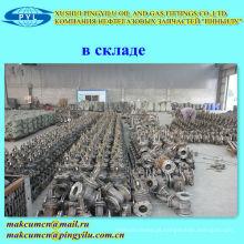 Xushui válvula de portão fez a alta demanda produtos