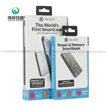 Electronic Mobile Phone Screen Protector Die Cut PVC Window Packaging Paper Box