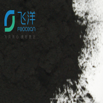 Factory supply powder activated carbon for the pesticide