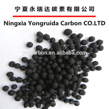 Coal based spherical activated carbon for removel sulfer