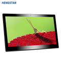 15,6 Zoll Fully HD Android Touch Panel PC