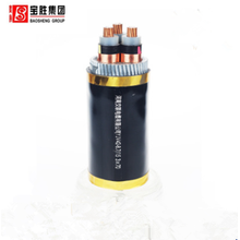 Copper/ aluminum conductor XLPE insulation thick steel wire amoured PVC sheath medium voltage power cable