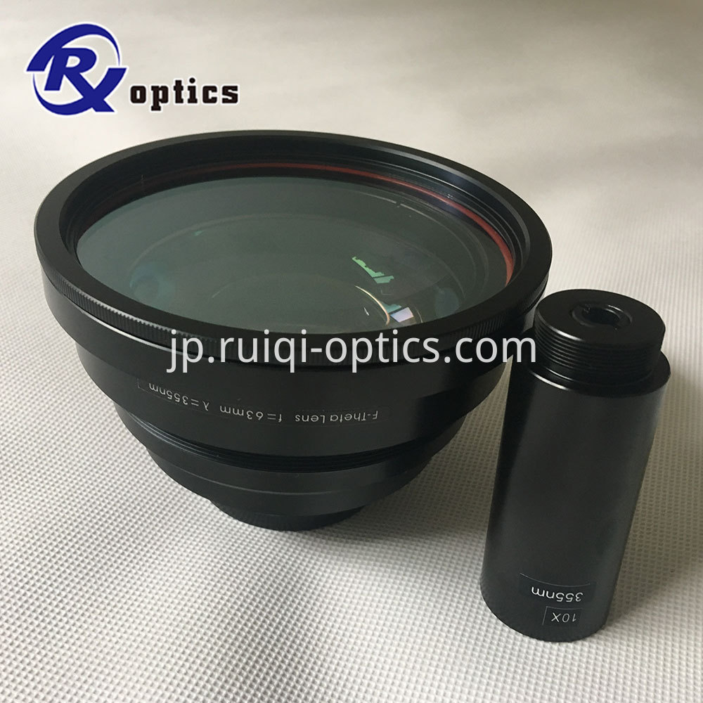 355nm F-Theta Scan Lenses