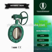 pneumatic valve U-type butterfly valve PN16