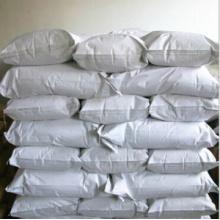 Conservante de alimentos de alta pureza propionato de sódio para venda
