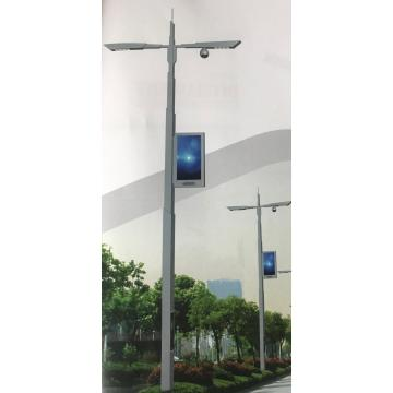Outdoor Intelligent Street Lamp