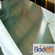 Aluminum Sheet Metal 1050 1100 3003 5052 6061