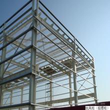 Taller de Construcion prefabricado montado fácil marco Hangar de acero