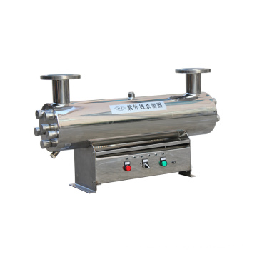 Industrial Water UV Sterilizer, Water Purifying UV Light Sterilizer