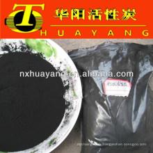 Top fournisseurs mondiaux bois charbon actif à vendre