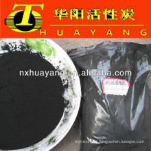 Top Global Suppliers wood based activated carbon for sale