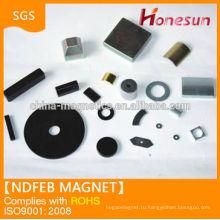 сильный Спеченные Неодимовый магнит в различных спецификациях