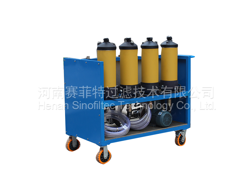 LYC-S Type Movable Hydraulic Oil Filter (3)