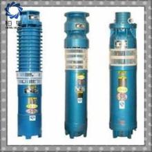QS Typ Elektromaschine Kohle Aquarium Tauchpumpe
