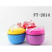Stainless Steel Cartoon Food Storage Bowl with Lid (FT-2614)