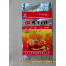 PP Woven Bag - Animal Feed Bag