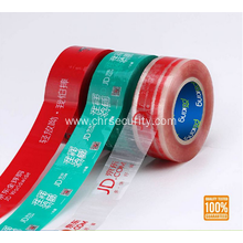 High Quality Logo Design Printed Low Noise Packing Tape
