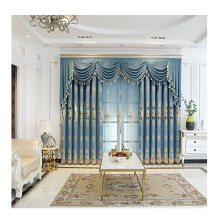 Hot Sale Window Luxury Living Room Jacquard Curtain With Valance, Online Store Livingroom Curtain Cloth