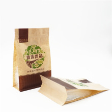 Eco-friendly Kraft Paper Bag Customized Zipper Paper Pouches for Snack Nut