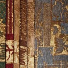 Обивочная ткань синель для домашнего текстиля