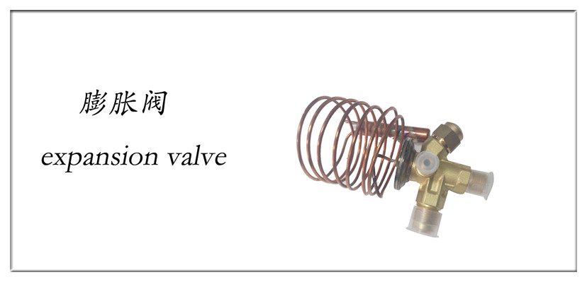 cooling equipment for van freezer 12v