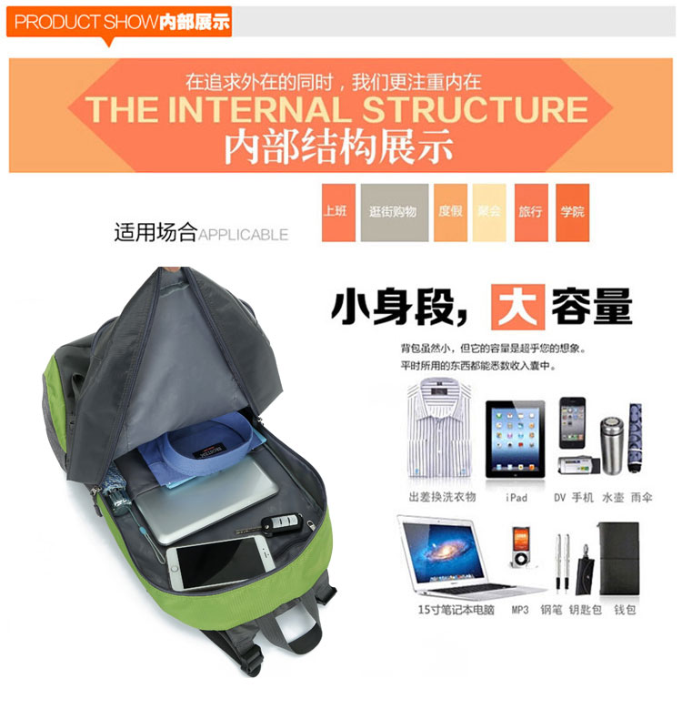 hiking backpack