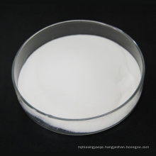 Puyer High Quality and Best Price 15723-90-7, 99%, 4-Nitrobenzamidine Hydrochloride