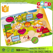 2015 top sale early learning kids body wooden puzzle set
