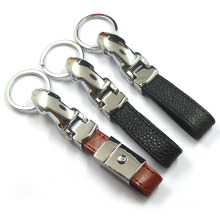 Religious Design Your Own Cut Blank Keychain,Handmade Keychain Metal Factory Supplier Maker Custom Leather Car Logo