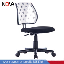 Custom star pattern mesh back adjustable office chair with bottom price