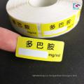 Estampado de oro estampado de etiquetas de cinta de pescado para embalaje de artes de pesca
