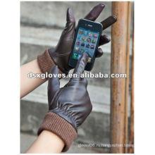 Перчатки сенсорного экрана для мобильного телефона