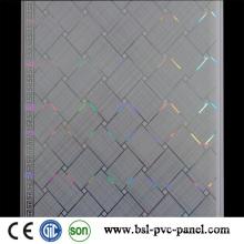 Best Price Quality PVC Panel PVC Ceiling 25cm 7mm Hot in Algeria