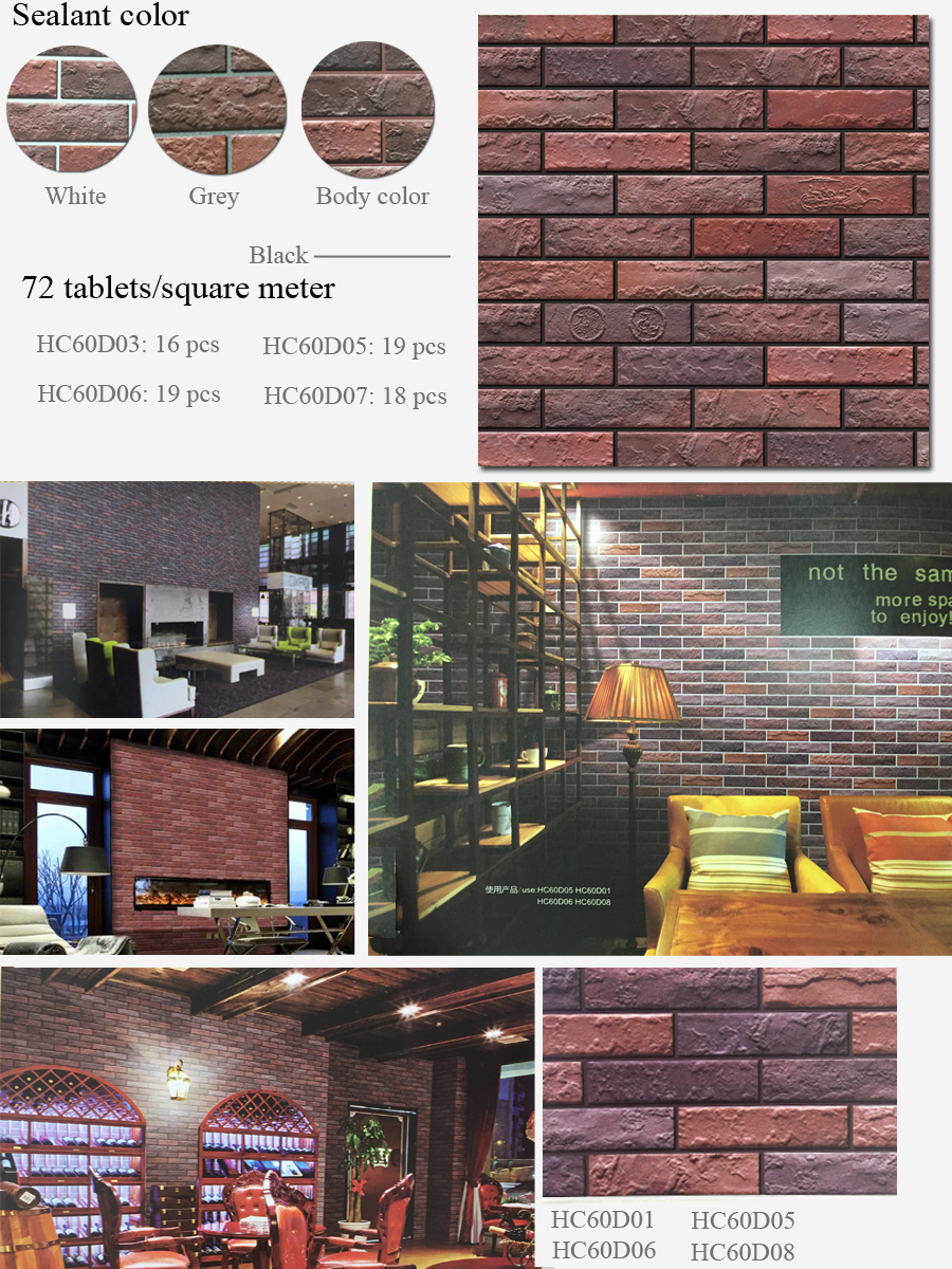 brick effect tiles living room