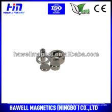ndfeb small size magnet