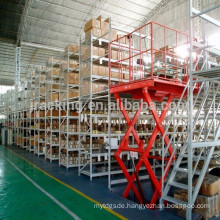 Nanjing Jracking Office Storage Filing Cabinets