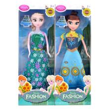 11 Zoll hübsche Prinzessin gefrorene Puppe (10241472)
