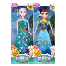 11 Inch Pretty Princess Frozen Doll (10241472)