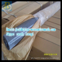 hot sales galvanized mosquito netting/anti insect net