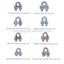 malleable U.S type wire rope clip