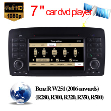 Car DVD Player for Benz R (w251) /Benz Gl (w463) /Benz Ml (w164) (HL-8824GB) with Auto DVD GPS Navigation