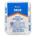 Polypropylen Laminated Valve Cement Bag