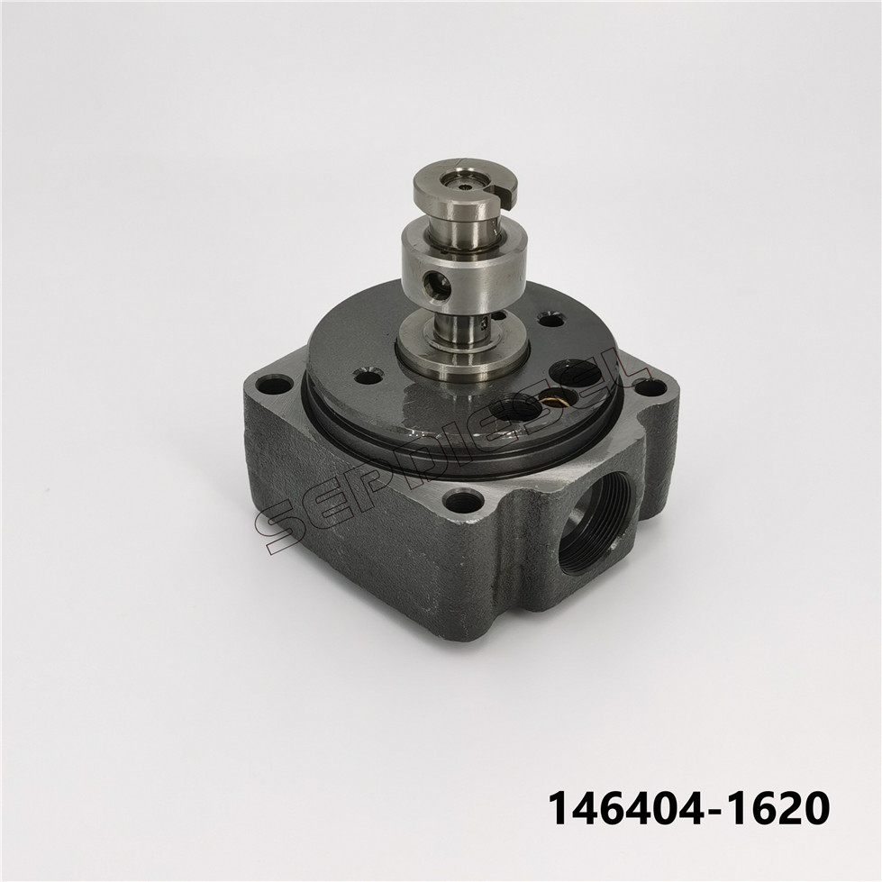 Head Rotor 146404 1620 1 With Number