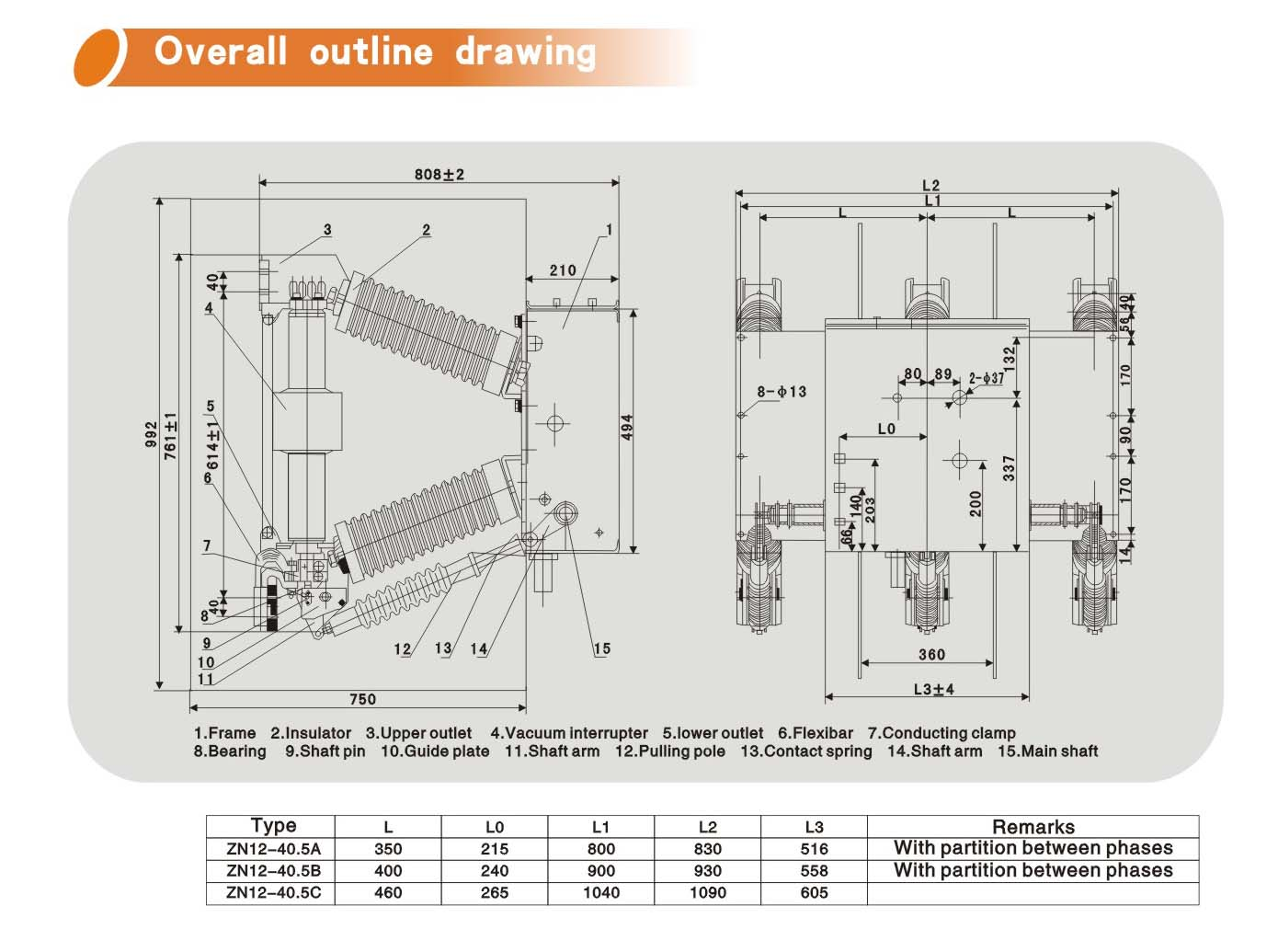 ZN12-40.5/630-25 Type VCB Outline Drawing