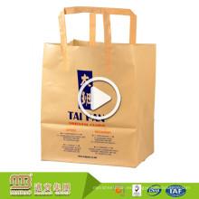 Bolsas de plástico de la promoción de empaquetado de las compras del tamaño de encargo del precio al por mayor de la fábrica